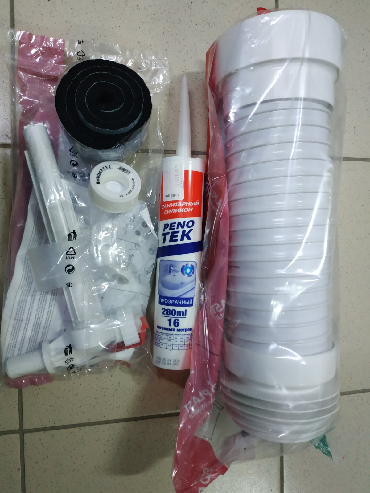 Матеріали для ремонту сантехніки 2